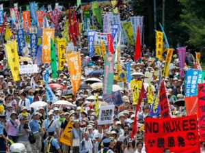 protest Tokyo 160712A