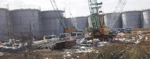 water tanks Fukushma