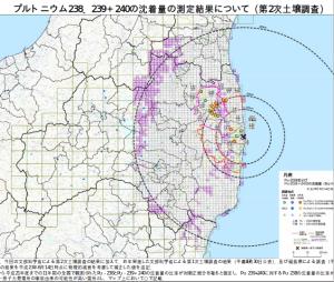Screenshot from 2013-04-20 01:27:03