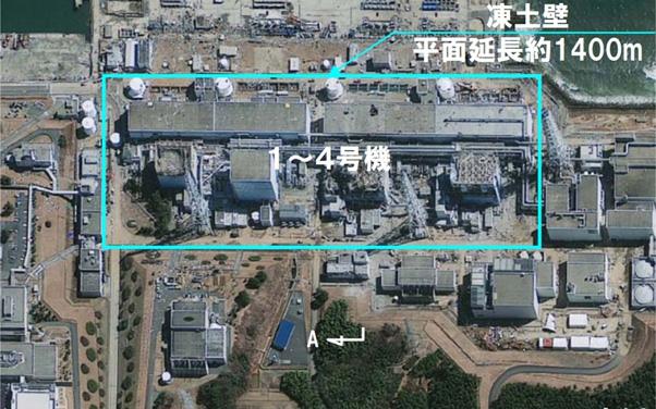 Ice wall plan Fukushima