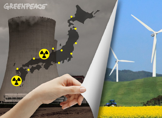 stop-nuclear-restart