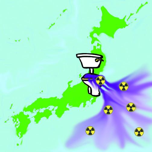 Fukushima toilet