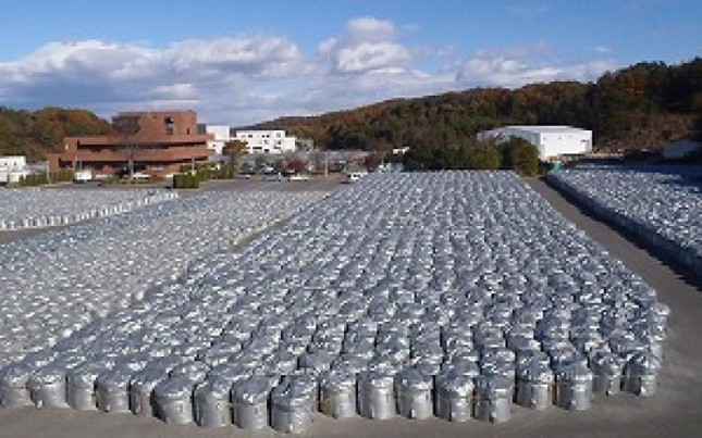 650BqKg-of-I-131-still-measured-from-sewage-sludge-of-Fukushima-800x500_c