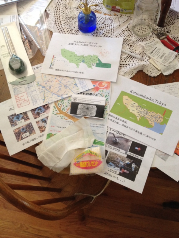 fukushimamonitoringpapers.jpg