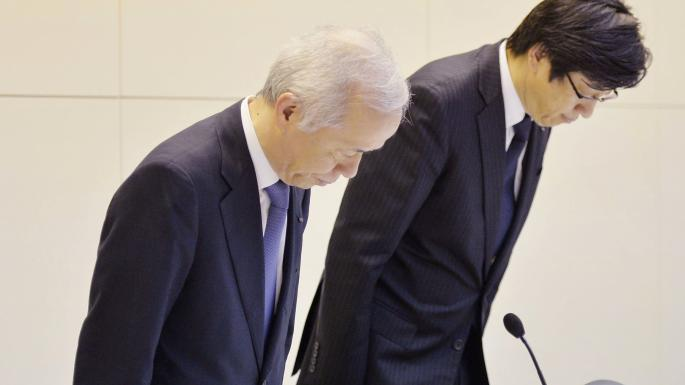 22 june 2016 tepco apology cover up