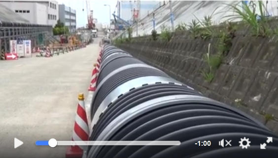 june 23 fukushima daiichi drainage to the sea