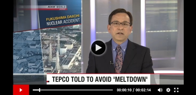 tepco told to avoid meltdown june 16 2016
