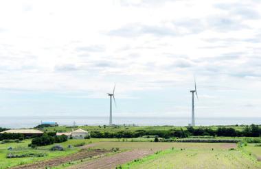 Wind turbines on Gapa Island