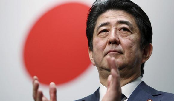 japan-nippon-kaigi-fascism.jpg