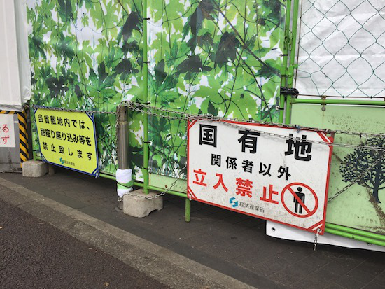 kazumigaseki-no-nukes-plaza-tents-occupy-protest-removed-3