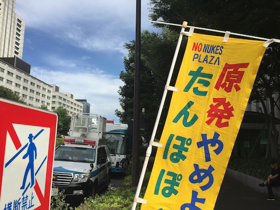 kazumigaseki-no-nukes-plaza-tents-occupy-protest-removed-4