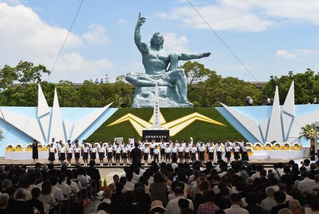 nagasaki peace park.jpg