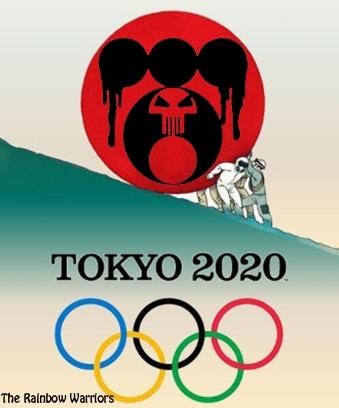 Tokyo Olympics 2020.jpg