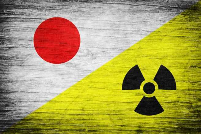 fukushima-radioactive-load-nailed-sulfur-study_1581.jpg