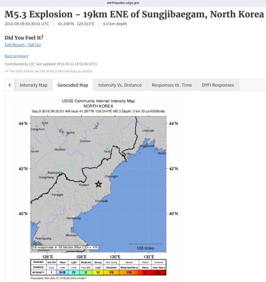M5.3 Explosion - 19km ENE of Sungjibaegam, North Korea 2016-09-09 00:30:01 UTC 41.298°N  129.015°E 0.0 km depth