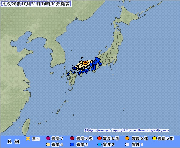 n-quake-a-20161022.jpg