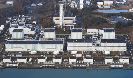 Fukushima Daini 2.jpg
