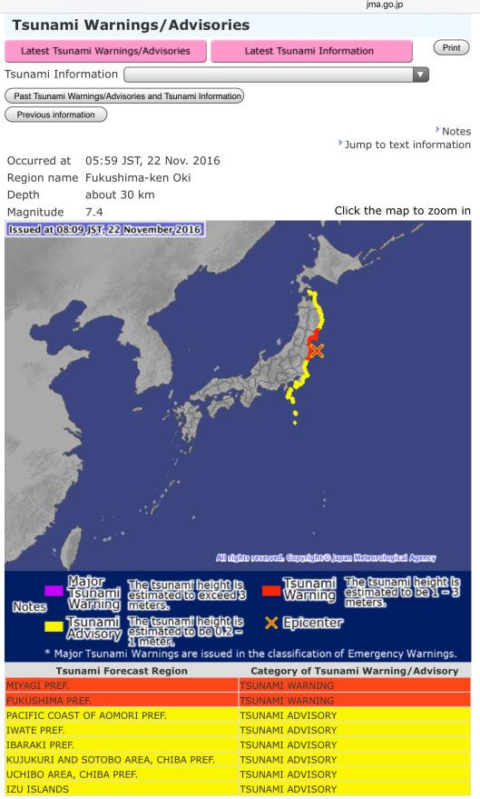 Japan Meteo Agency 7.4 M Earthquake Tsunami 22 Nov 2016