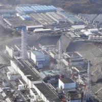 n-fukushima-a-20161129-200x200