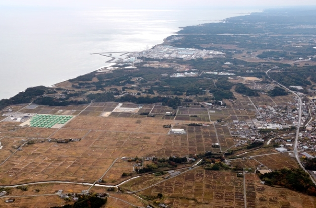 planned contaminated waste storage site okuma futaba.jpg