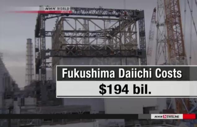 daichi cost 7 dec 2016.jpg