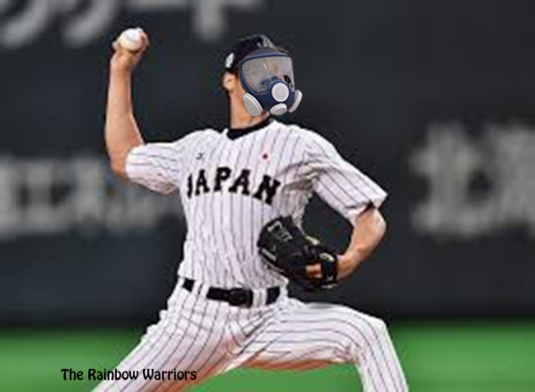 radioactive baseball.jpg