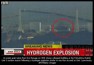 fukushimapowerplant3_explosion_031311_after