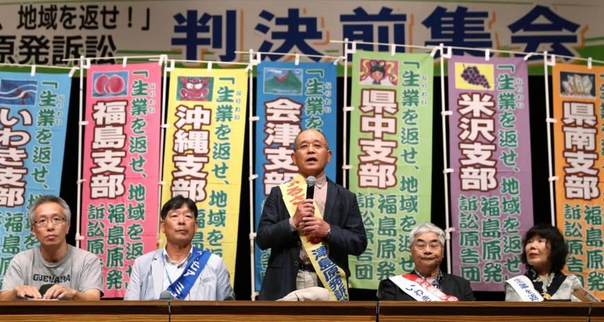 10 oct 2017 Fukushima court 2900 evacuees compensation 2.jpg