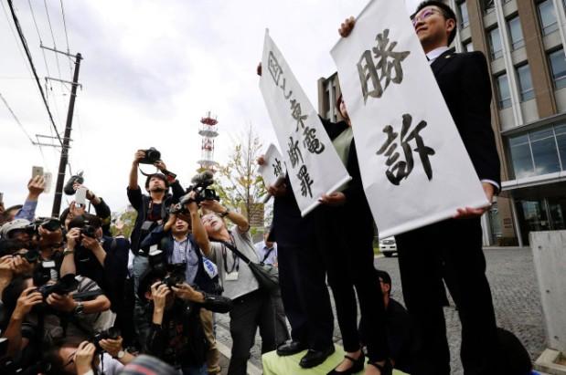10 oct 2017 Fukushima court 2900 evacuees compensation 3.jpg