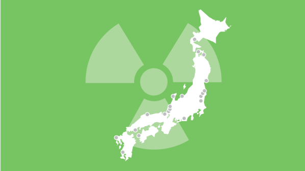 japan-green