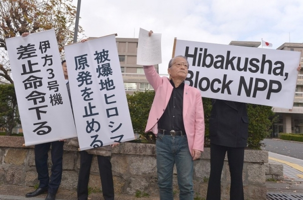13 dec 2017 high court halt Ikata NPP.jpg
