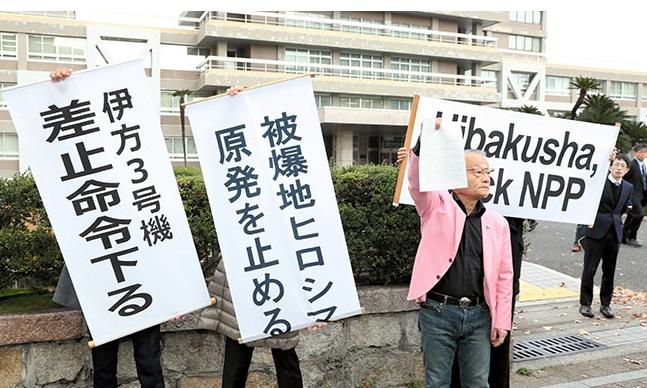 13 dec hiroshima high court nix ikata npp.jpg