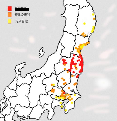 fukuichi.png