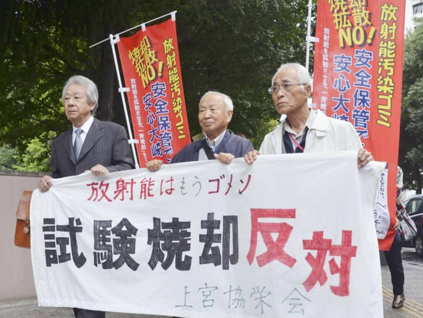 11 oct 2018 suit against incineration Miyagi pref.