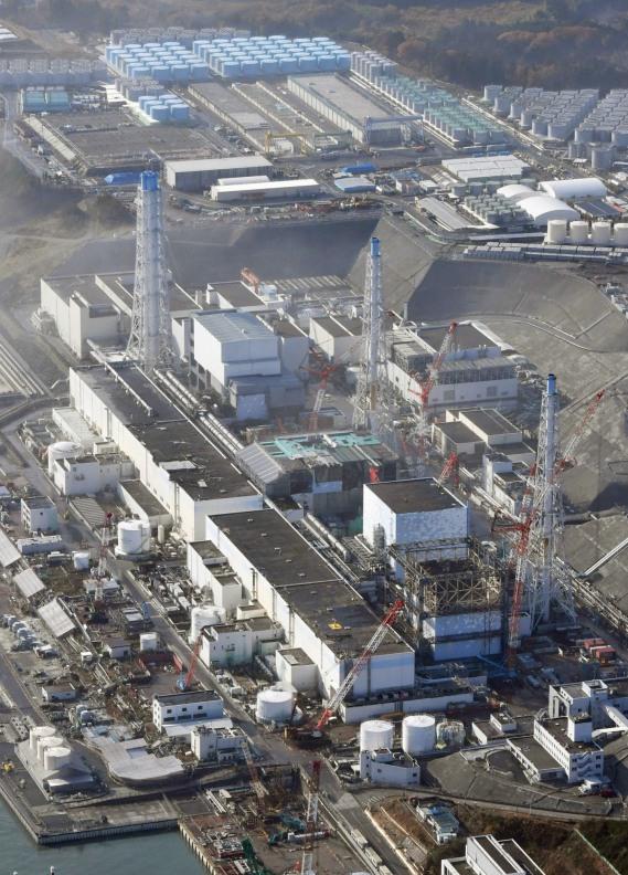 n-fukushima-a-20181020.jpg