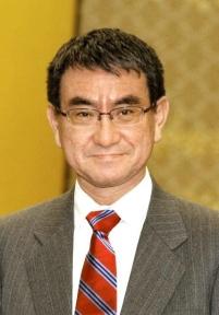 Taro Kono.jpg