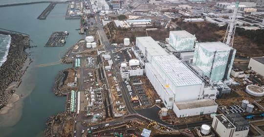 Fukushima 2018 | nuclear-news