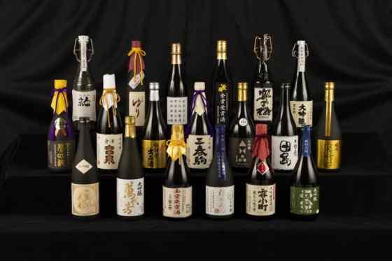 z8-Sake-a-20190122-870x580.jpg