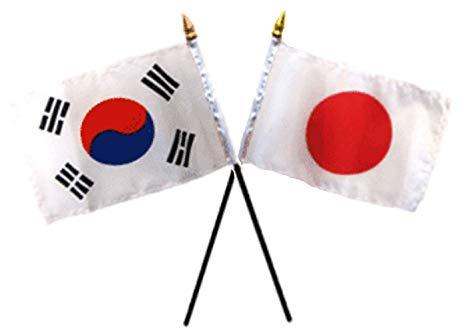korea japan.jpg