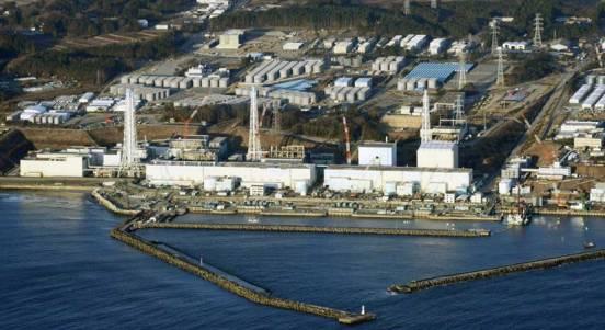 Fukushima-Daiichi-Nuclear-Power-Station-011020.jpg