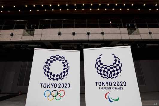 Olympics Tokyo Virus Test Events