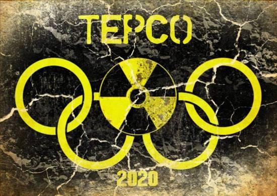 tepco_2020_olympics