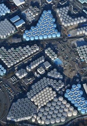 water-storage-fukushima
