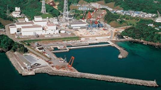 Onagawa-NPP-(Kurihalant-Co-Ltd)